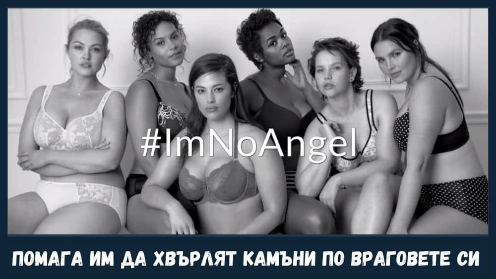 рекламна кампания