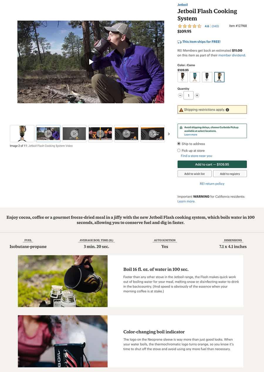 описание на продуктова страница